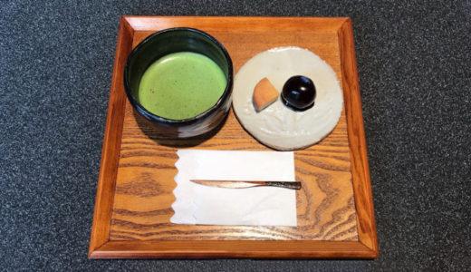 【澤田屋】本店限定!甲府でしか食べられない「できたてくろ玉」を味わって!