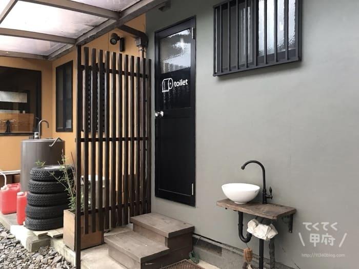 山梨県笛吹市石和町-icci KAWARA COFFEE LABO(お手洗い)