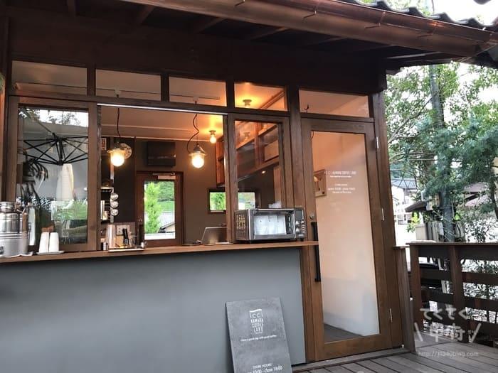 山梨県笛吹市石和町-icci KAWARA COFFEE LABO(外観)