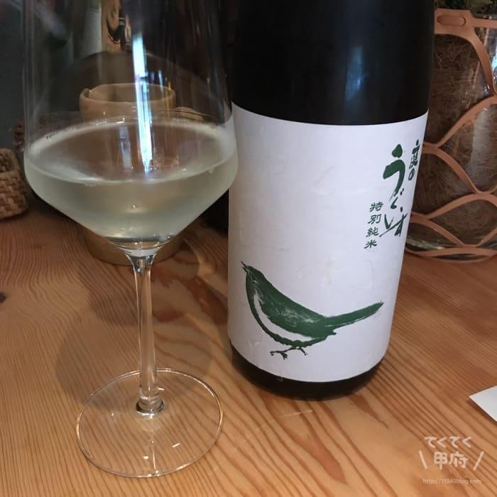 甲府駅「醸(かもし)」日本酒