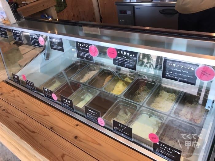 山梨県甲府市-pellet cafe(ペレットカフェ)ジェラートメニュー