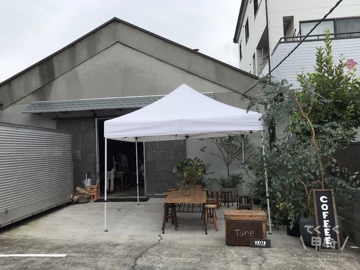 山梨県甲府市-【Tane】AKITO COFFEE(アキトコーヒー)焙煎所(店舗外観)
