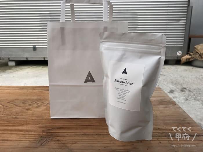 山梨県甲府市-【Tane】AKITO COFFEE(アキトコーヒー)焙煎所(コーヒー豆)
