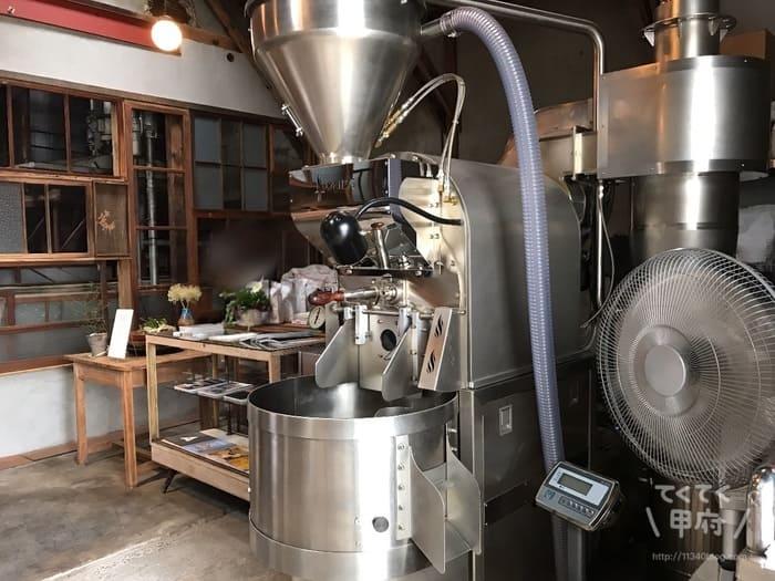 山梨県甲府市-【Tane】AKITO COFFEE(アキトコーヒー)焙煎所(焙煎機)