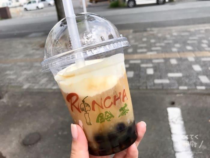 甲府・酒折駅前-生タピオカ専門店 RINCHA鈴茶(鉄観音チーズクリームティー)
