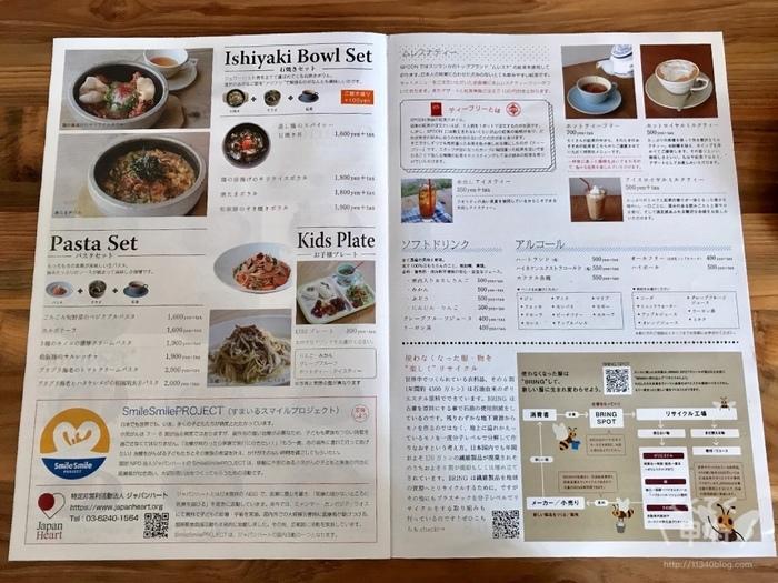 山梨・甲府昭和-TEA&RESTAURANT SPOON/スプーン(メニュー)