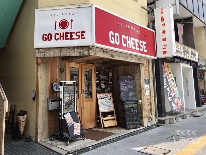 山梨県甲府市-GO CHEESE/ゴーチーズ(外観)