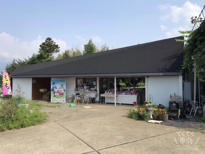 山梨県・宿沢フルーツ農園2号店