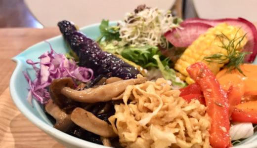 【Fluunt(フルウント)】甲府のベジカフェで野菜たっぷりランチ!