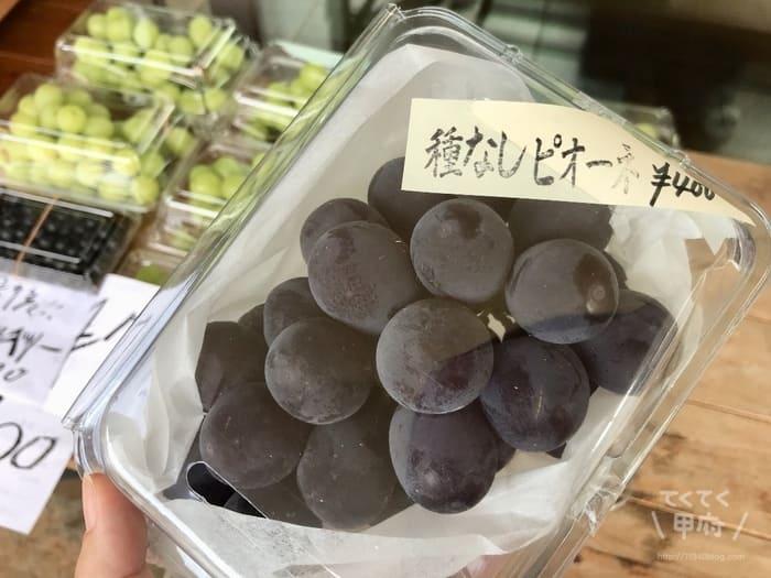 甲府駅-農産物直売所「まち駅・横沢」