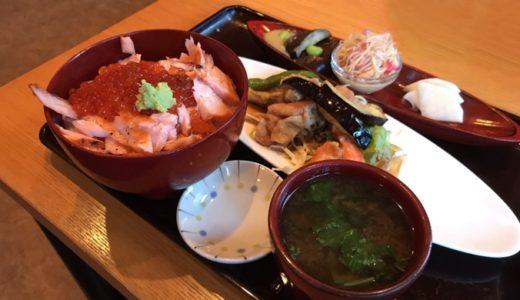 甲府・大里町の人気店【おかえりなさいほうづき】の多彩な和定食ランチ!