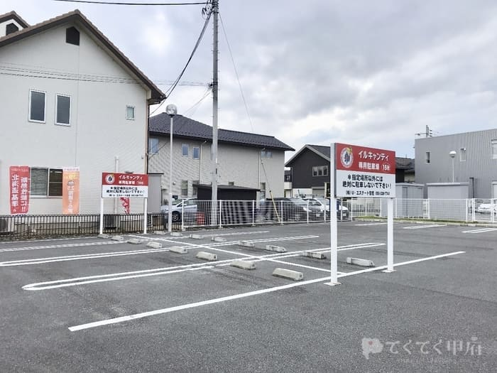 山梨県-イルキャンティ甲府店(駐車場)