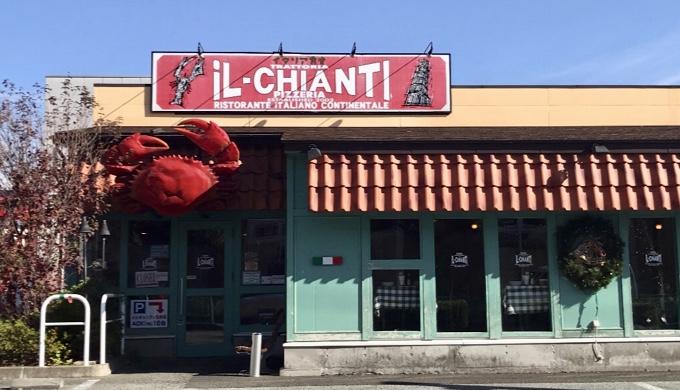 【イルキャンティ 甲府店】でぼっちランチ!真夜中のスパゲティが美味