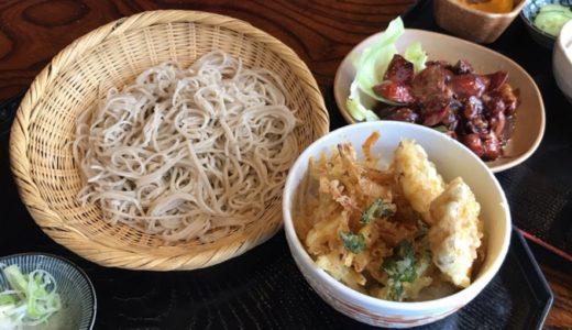 甲府市飯田【一草庵】で、自家製粉の香り高い手打ちそばを食べよう
