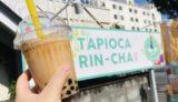 甲府・酒折駅前-生タピオカ専門店 RINCHA鈴茶