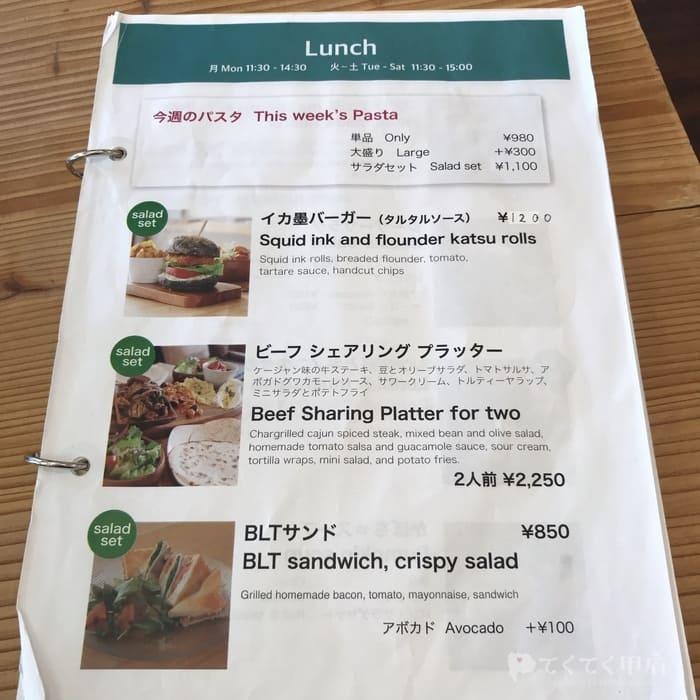 山梨県甲府市/TREE -Anthony's Kitchen-(ツリー アントニーズキッチン)ランチメニュー