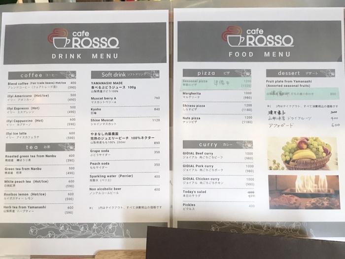 山梨県甲府市貢川-Cafe Rosso(カフェロッソ)メニュー