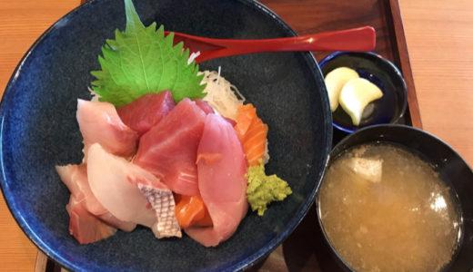 甲府市善光寺【和食海鮮 ぎん】プリッと肉厚な海鮮丼ランチ!