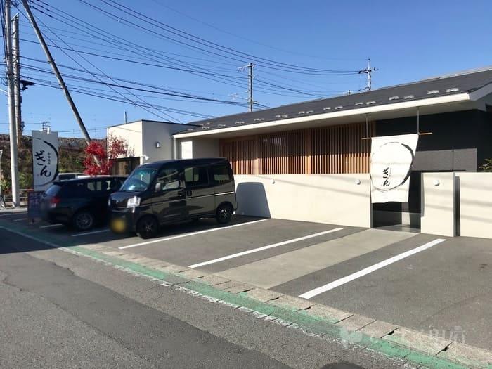 甲府市善光寺-和食海鮮ぎん(駐車場)