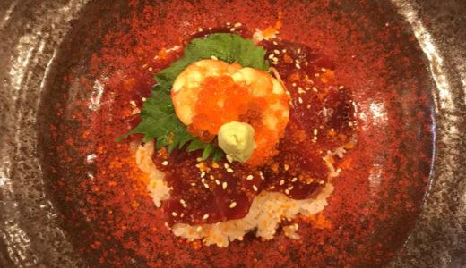 【倉田製作所】天丼・海鮮丼ランチが絶品!甲府ぐるめ横丁に寿司・和食店がオープン