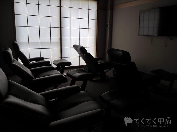 山梨県南部町-森のなかの温泉 なんぶの湯(仮眠室?)
