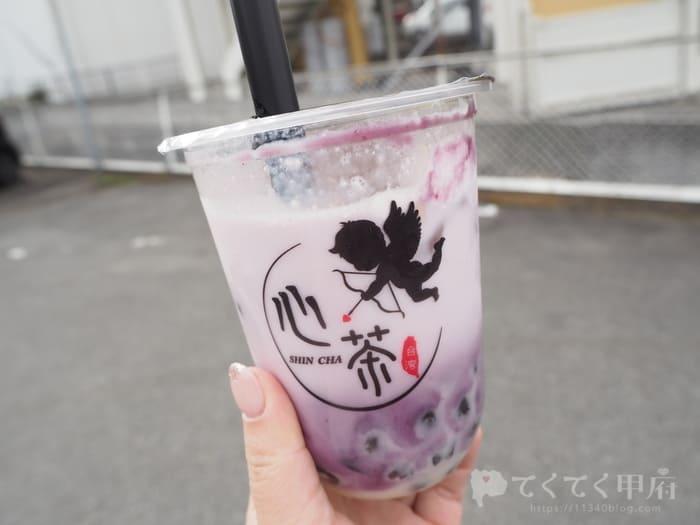 山梨県甲府市国母-甲州心茶(紫芋タピオカミルク)