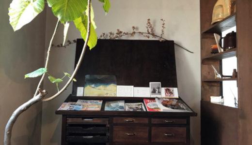 【茶話堂 詞音】市川三郷町のカフェで、平日午後のひとり時間を愉しむ。