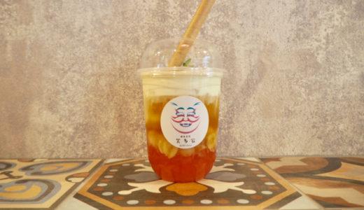 【越南茶房 笑多家 しょうたや】甲府にベトナムカフェがオープン!山梨で新感覚のタピオカとコーヒーを