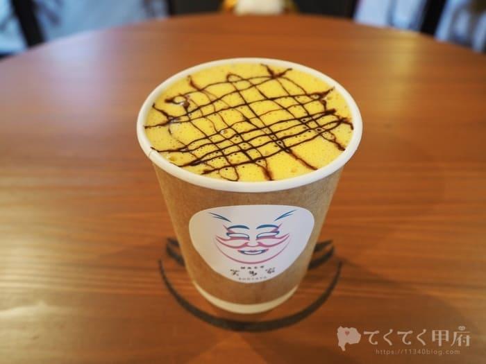 山梨県甲府市-越南茶房 笑多家(しょうたや)ベトナムエッグコーヒー