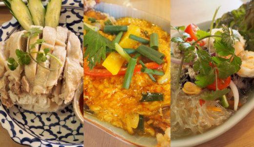 【トンロー】山梨でタイ料理なら。満足度120%の本格エスニックを食べよう!