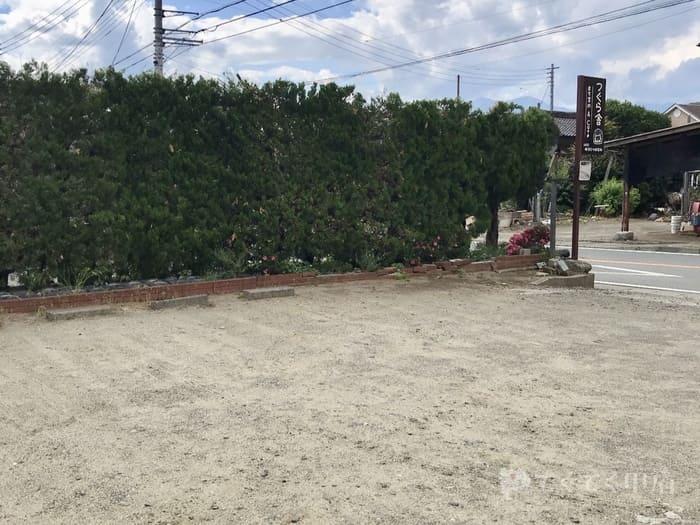 山梨県甲州市勝沼-つぐら舎(駐車場)