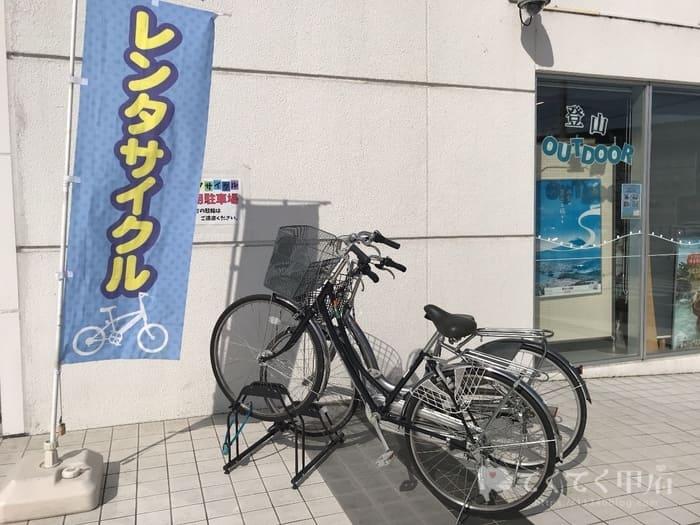 韮崎駅-韮崎市観光案内所(レンタサイクル)