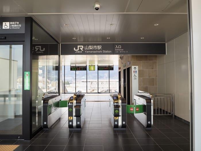 JR中央本線山梨市駅(新駅舎改札)