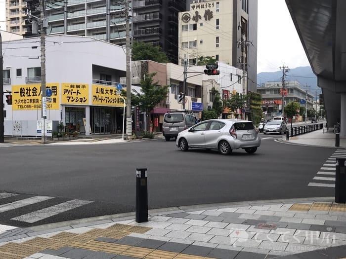 山梨県甲府市-熊鰹商店への行き方