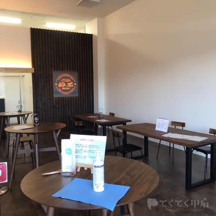台湾タピオカ専門店 鈴茶 中央店(イオンタウン山梨中央・店内)