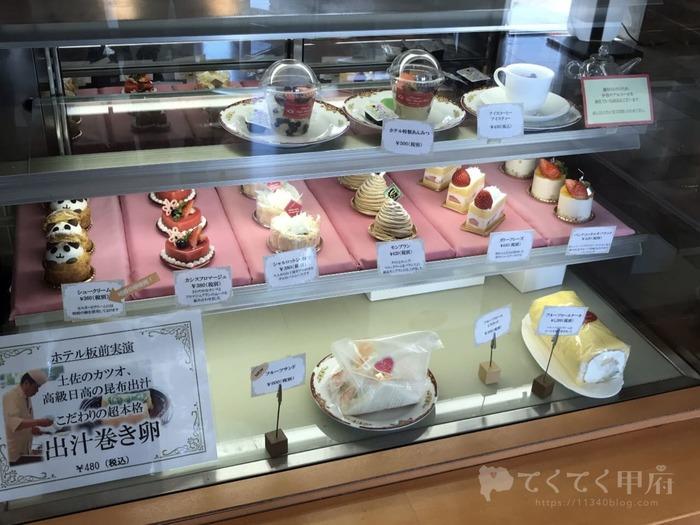 甲府記念日ホテル「カフェテラス ウィステリア」のケーキ