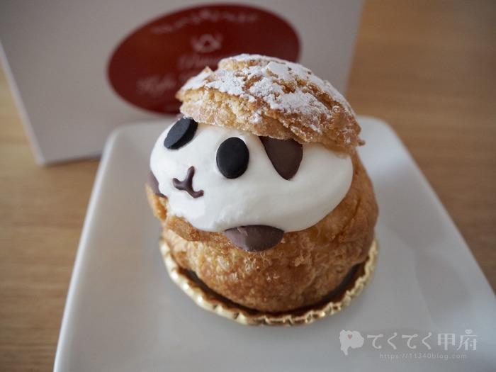 甲府記念日ホテル「カフェテラス ウィステリア」のパンダシュークリーム