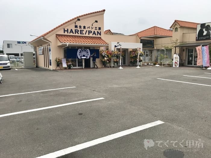 山梨県中央市-HARE/PAN(晴れ時々パン・ハレパン)の駐車場