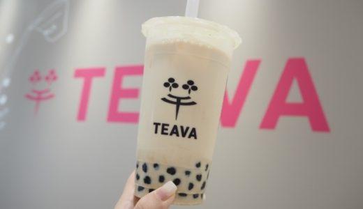 【TEAVA ティーバ】イトーヨーカドー甲府昭和のタピオカティースタンドが超本格派だった