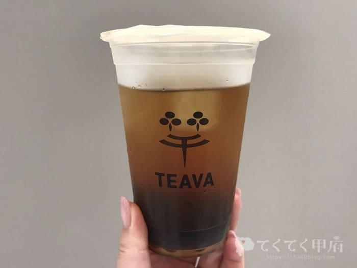 イトーヨーカドー甲府昭和-TEAVA(ティーバ)