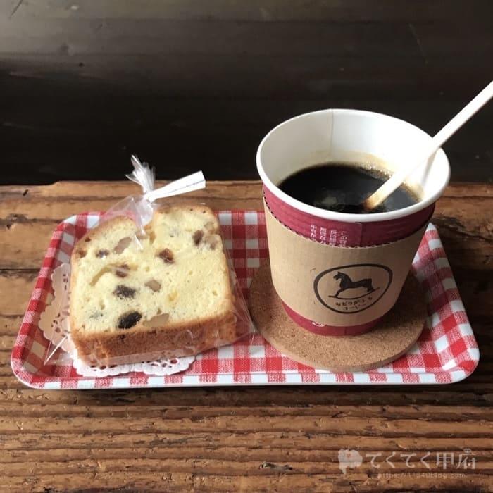 甲府市中小河原-千鳥ヶ淵コーヒー(ミエルコーヒー)
