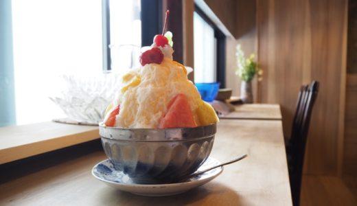 【食事と喫茶 椿】甲府の路地裏カフェで、うつくしい白くまかき氷を。