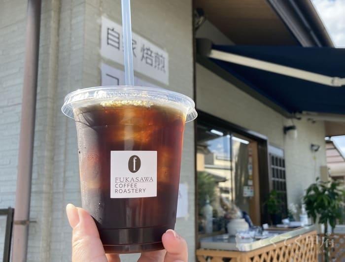山梨県中巨摩郡昭和町-FUKASAWA COFFEE ROASTERY(フカサワコーヒーロースタリー)アイスコーヒー