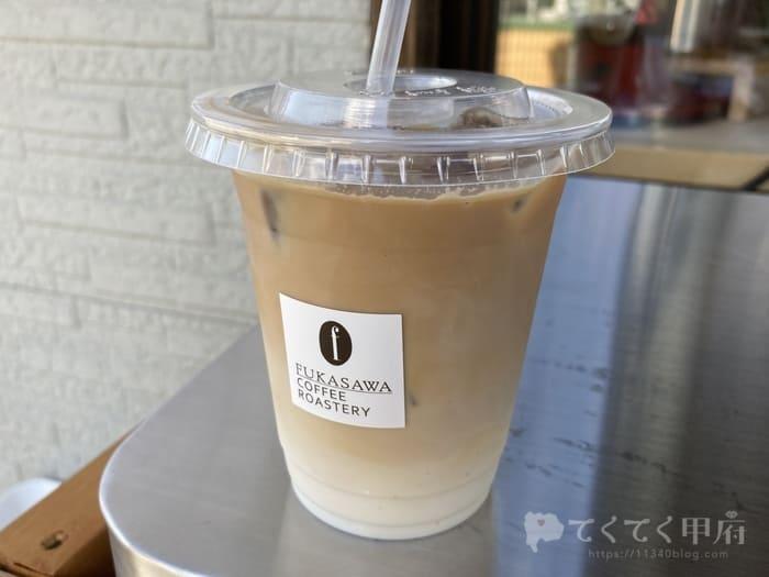 山梨県中巨摩郡昭和町-FUKASAWA COFFEE ROASTERY(フカサワコーヒーロースタリー)カフェラテ