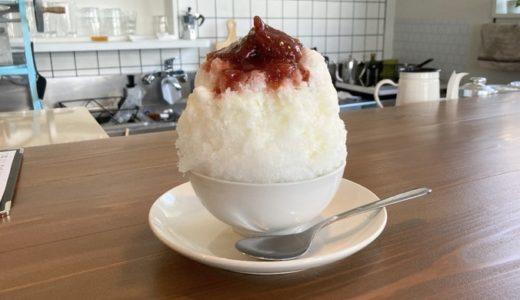 【氷と喫茶 ivy】オールシーズン楽しめる、甲府の絶品かき氷。