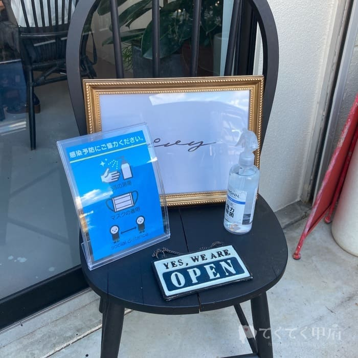 山梨県甲府市-氷と喫茶 ivy