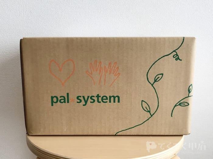 【紹介プロモコードあり】パルシステムの初回限定お試しセットを申し込んだ感想