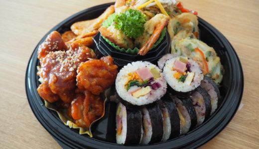 【sarangchea サランチェ】甲府市上石田のおしゃれな韓国料理屋さん