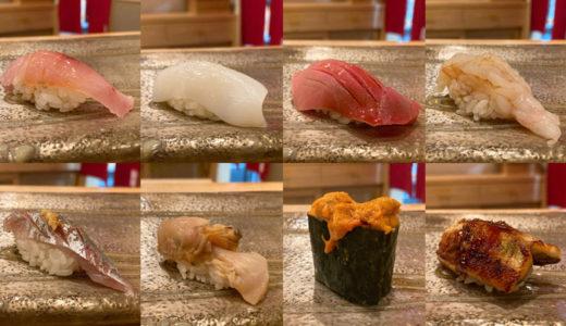 【鮨 よし秀】山梨でお寿司なら。素材を活かす職人技と旬を愉しむ