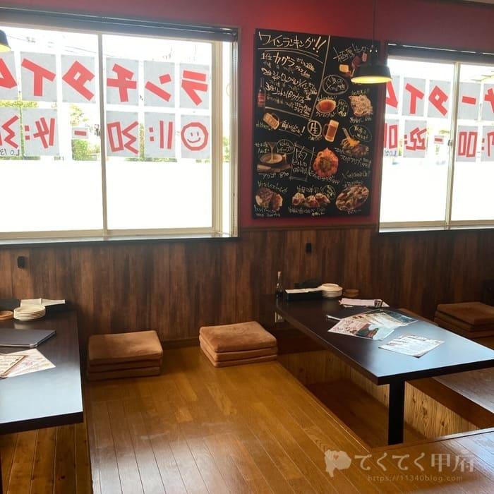 山梨・昭和町-肉ビストロKAGURA